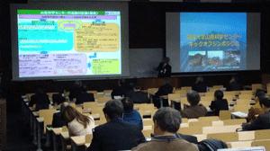 Kick-off symposium of MCS (March 21, 2017)