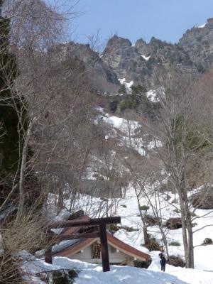 Togakushi Upper Shrine in the forested mountains northwest of Nagano city